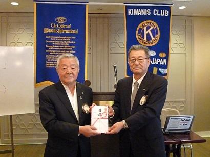 仙台キワニスクラブ