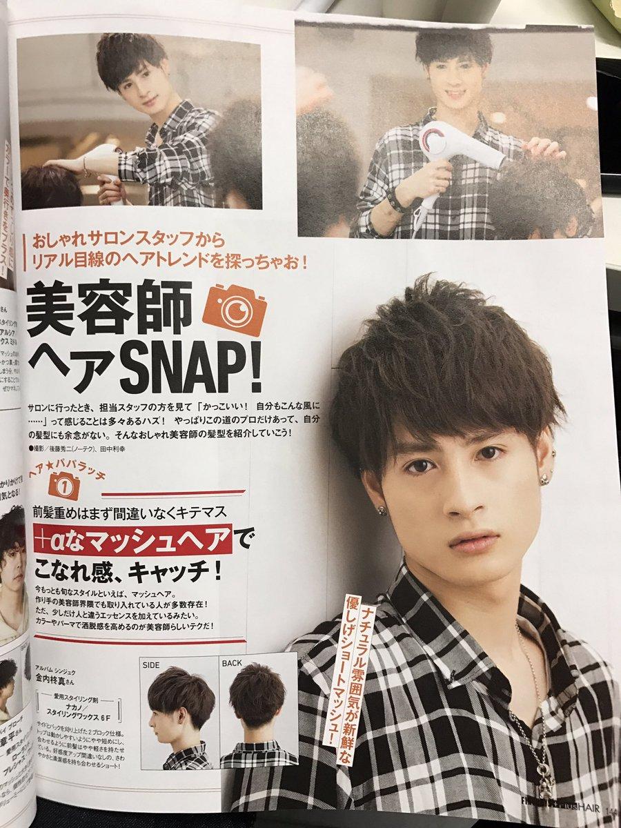 【FINEBOYS】ジャニーズWEST・小瀧望と金内柊真が同じ雑誌に掲載されファン歓喜!