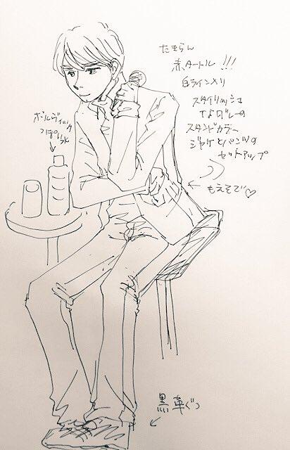 【画像】嵐・二宮和也が髪を切る!「ラストレシピ JAL試写会」参加者が目撃!