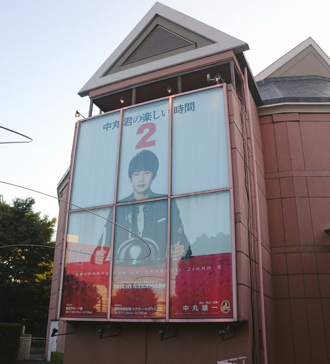 【中丸君の楽しい時間2】KAT-TUN中丸雄一が舞台で新曲を披露☆初日レポまとめ