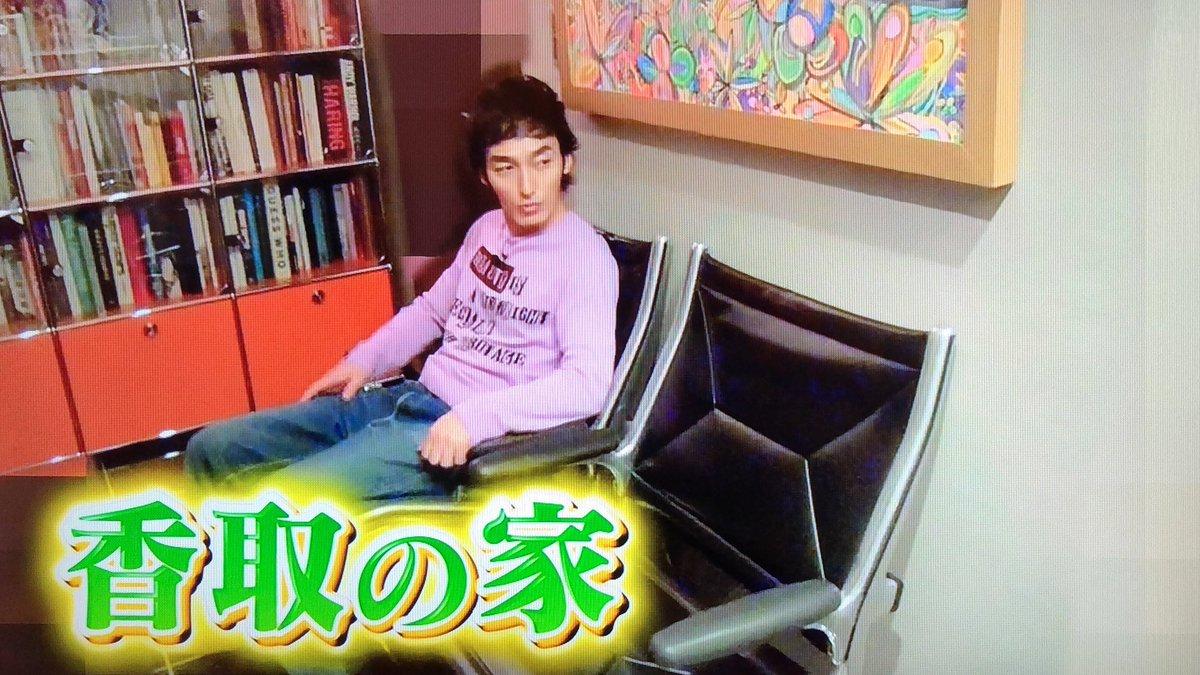 【神回】「おじゃマップ」が香取慎吾の自宅を公開し、視聴熱ウィークリーランキングで1位に!