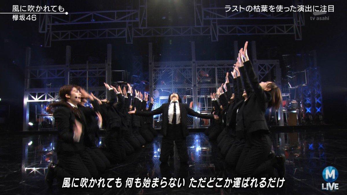 【Mステ】Hey!Say!JUMPが欅坂46の振りコピをし平手友梨奈が爆笑、欅ファン感謝の嵐!