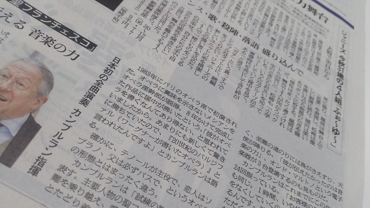 【ジャニーズ】ふぉ〜ゆ〜が10/1でJr.を卒業!CDデビューせずに卒業するグループはジャニーズ初!