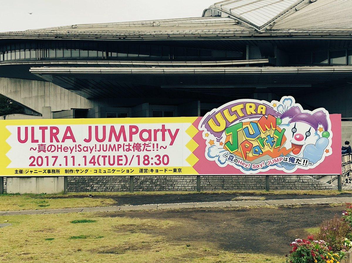 【Hey!Say!JUMP10周年イベント】知念侑李が山田涼介を圧倒的に口説いて奇跡の逆転優勝!
