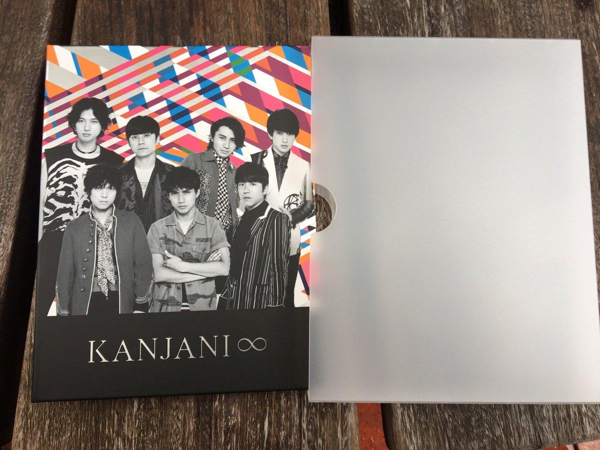 【画像】ジャニーズショップの新商品「フォトブック」が発売初日から売り切れに!
