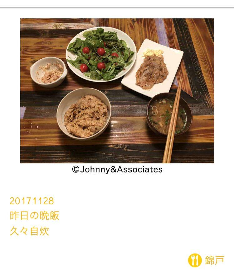 【画像】関ジャニ・錦戸亮が匂わせ?自炊で作ったサラダが丸山隆平の朝食と完全に一致wwwww