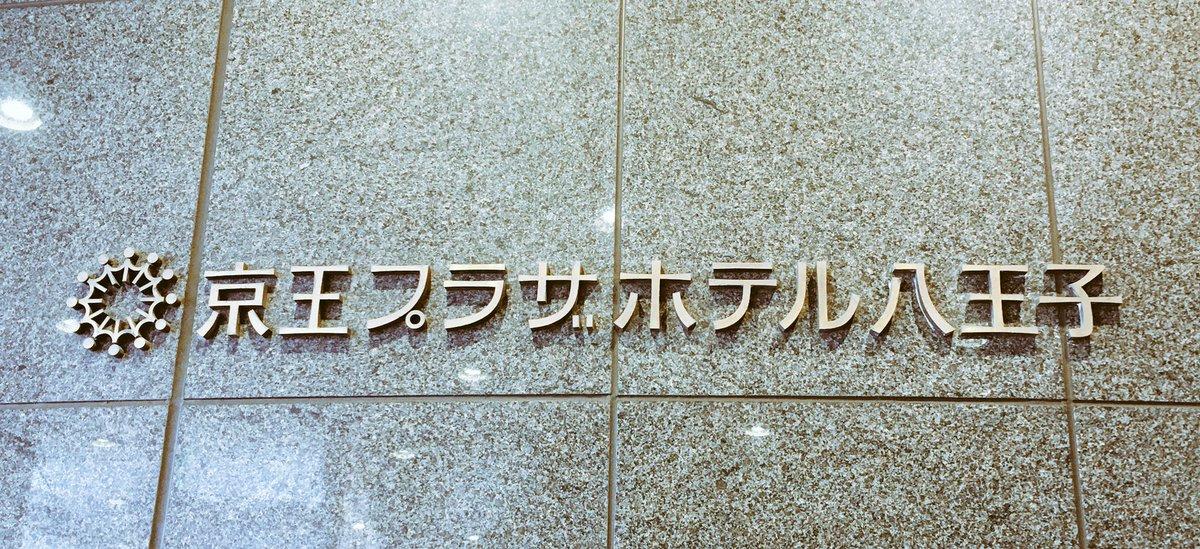 【画像】タッキー(滝沢秀明)のディナーショーの料理が凄い!