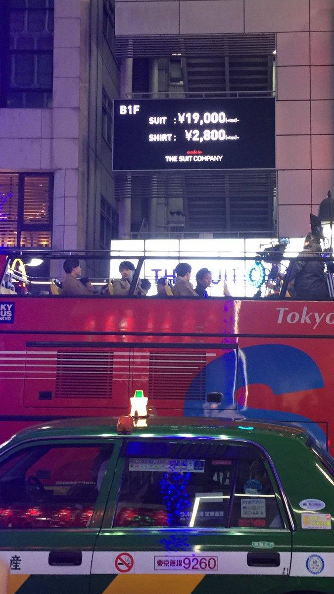 【画像】Sexy ZoneとTOKIOが渋谷に降臨!中島健人はスカイバスから投げキッスの神対応!