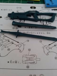 ビルバイン 武器