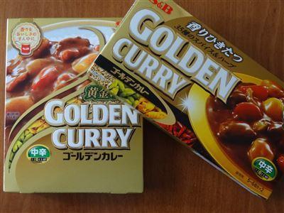 s-ゴールデン1