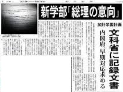 朝日新聞5月17日