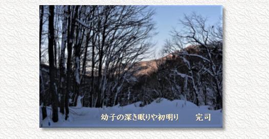 写真俳句2