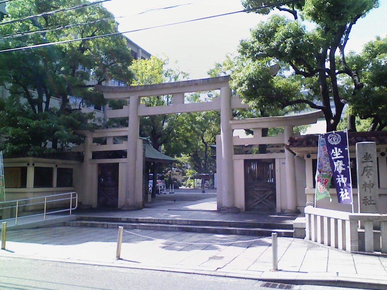 2017_10_08_坐摩神社