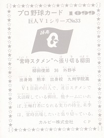 19761099d