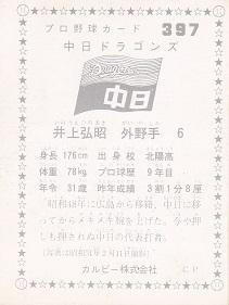 1976397d