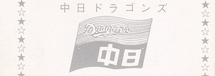 1976397f