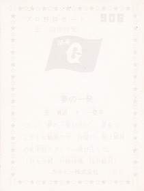 1976906d