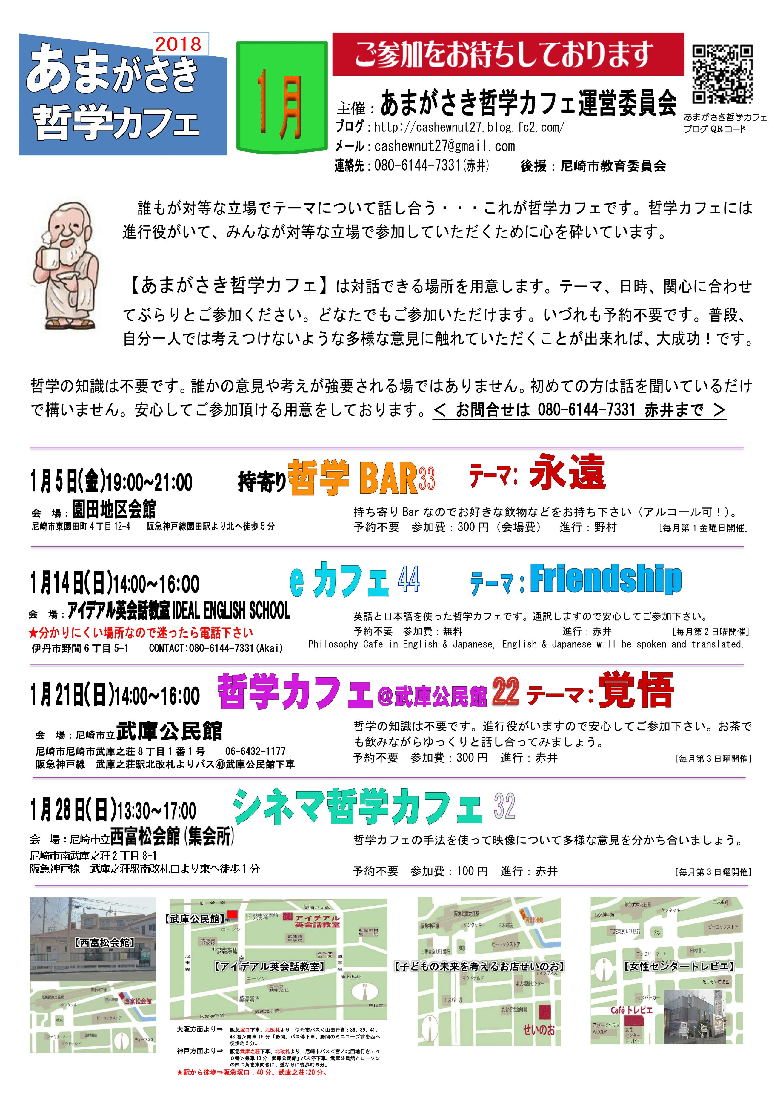 01801ポスター