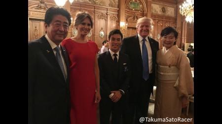 佐藤琢磨、トランプ大統領を歓迎する晩餐会に出席