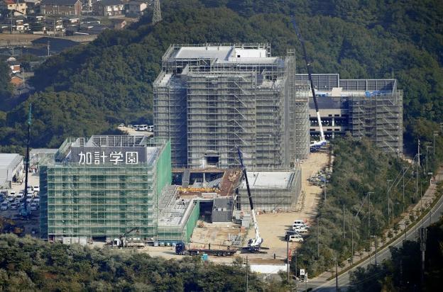 建設中の岡山理科大学獣医学部