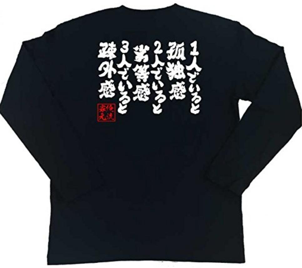 隼風Tシャツ