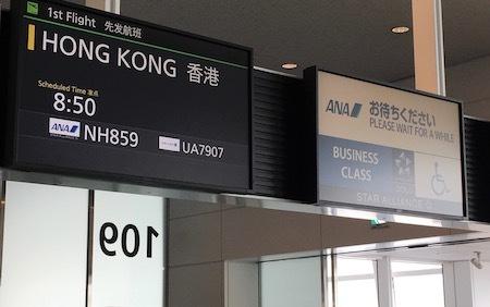 羽田空港国際線ターミナル109番搭乗口です