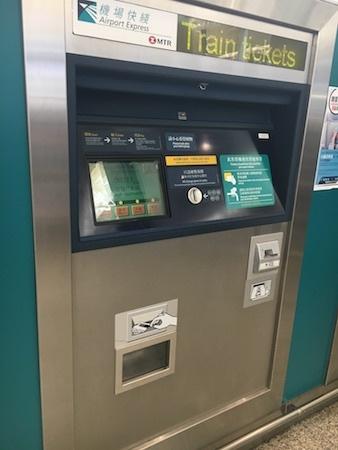エアポート・エクスプレス 自動券売機です
