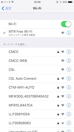 エアポート・エクスプレス Wifi無料です