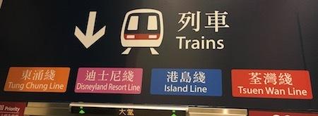 香港駅から金鐘駅まで移動開始です