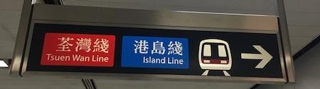 乗り換え自体は便利ですが、駅は遠いです