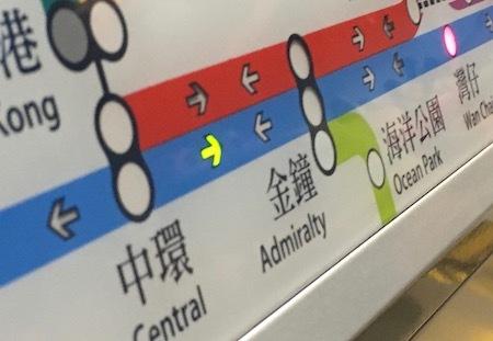 港島線に乗って金鐘駅に到着です