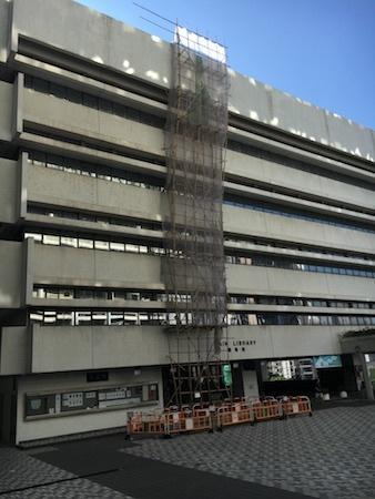 香港大学 香港らしい足場を組んでいます