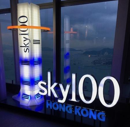 SKY100の展望台エリア