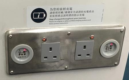 機場快綫 1両目・サイレントカー 充電設備