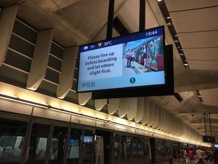 機場快綫 香港国際空港に到着です