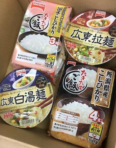 日本たばこ産業 2,000円相当の優待(2)