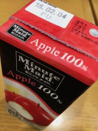 日本マクドナルド ハッピーセット りんごジュース
