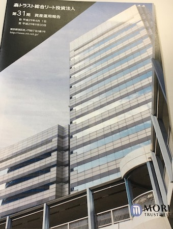 森トラスト総合リート投資法人 第31期資産運用報告書