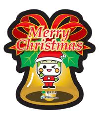 クリスマスHM