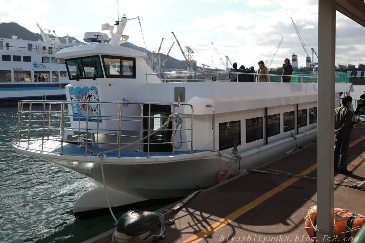 3454 艦船めぐりーSN
