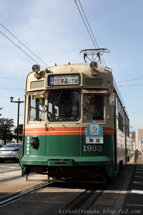 4270 広島電鉄ーSN