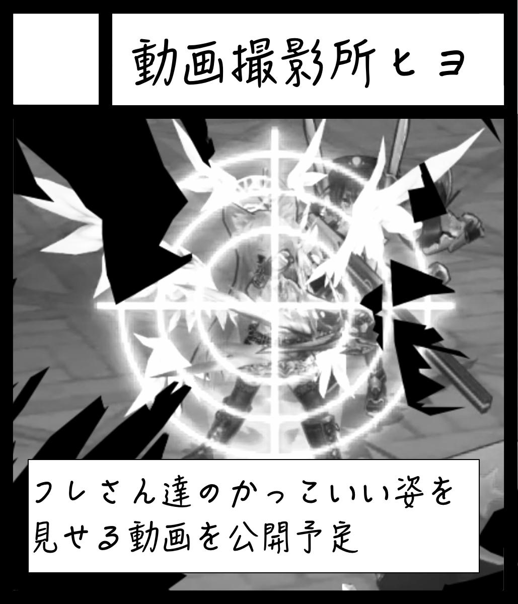 動画撮影所ヒヨ_サークルカット白黒