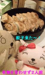 博多祇園鉄なべ ②1