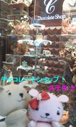 博多の石畳1