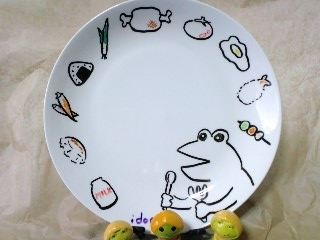 絵皿 蛙の食卓
