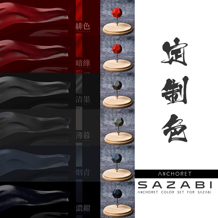 G190_4_sazabi_GK_inask_015.jpg