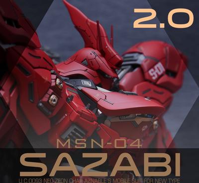 G190_MG_SAZABI2_003.jpg
