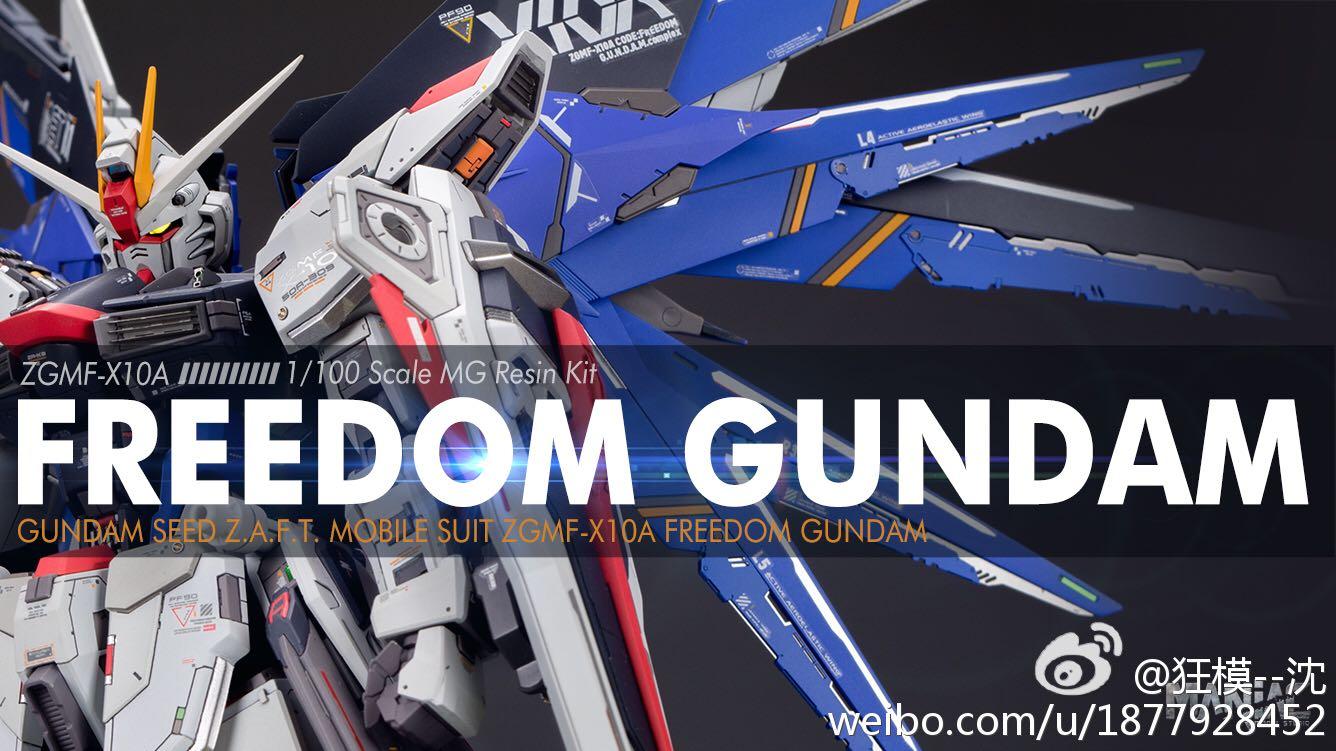 G219_MG_freedom_GK_inask_014.jpg