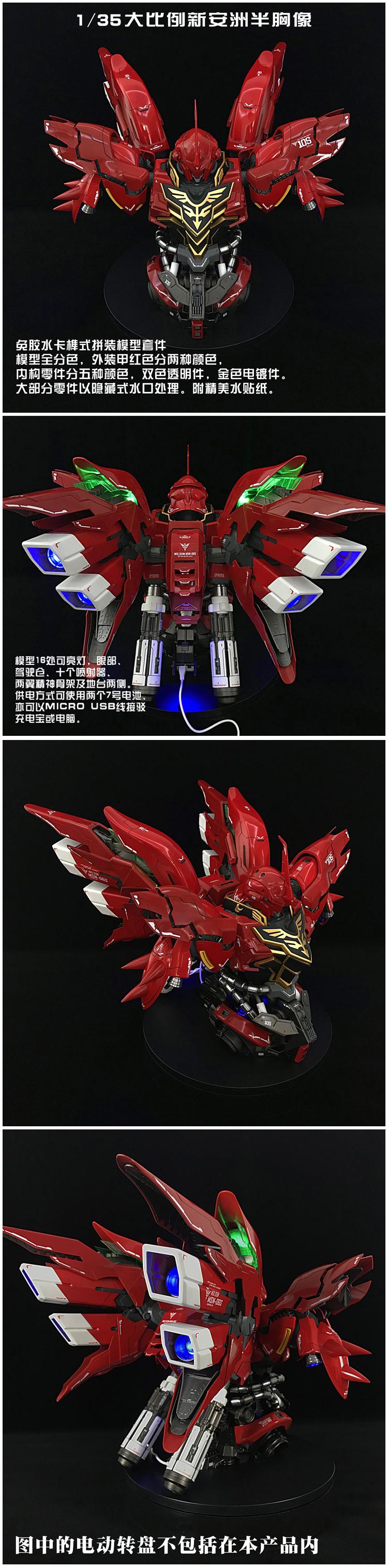 S253_35Sinanju_inask_014.jpg