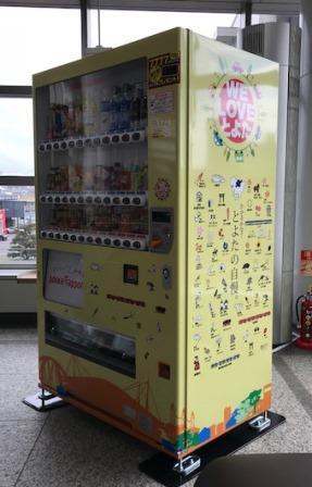 豊田市役所南庁舎2F